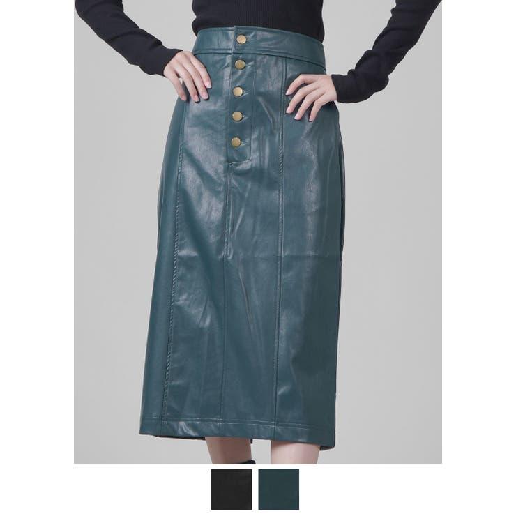エコレザーロングナロースカート フロントボタン ブラック | SPINNS | 詳細画像1