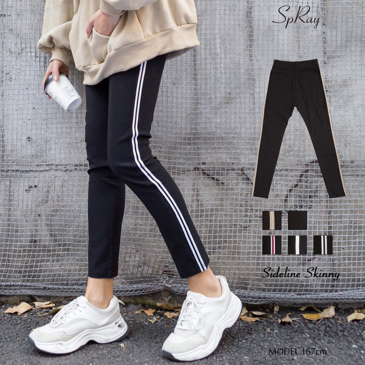 SpRayのパンツ・ズボン/スキニーパンツ   詳細画像