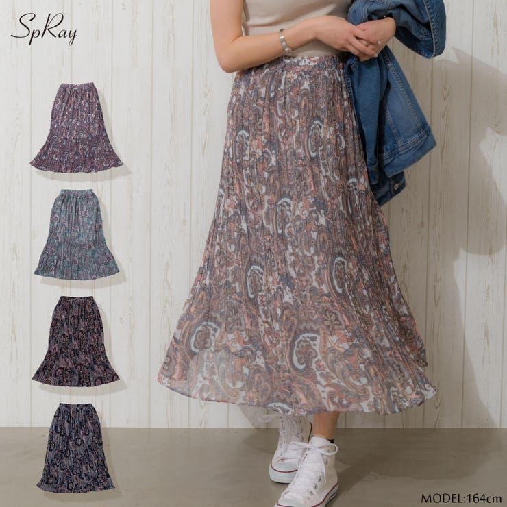 SpRayのスカート/プリーツスカート   詳細画像