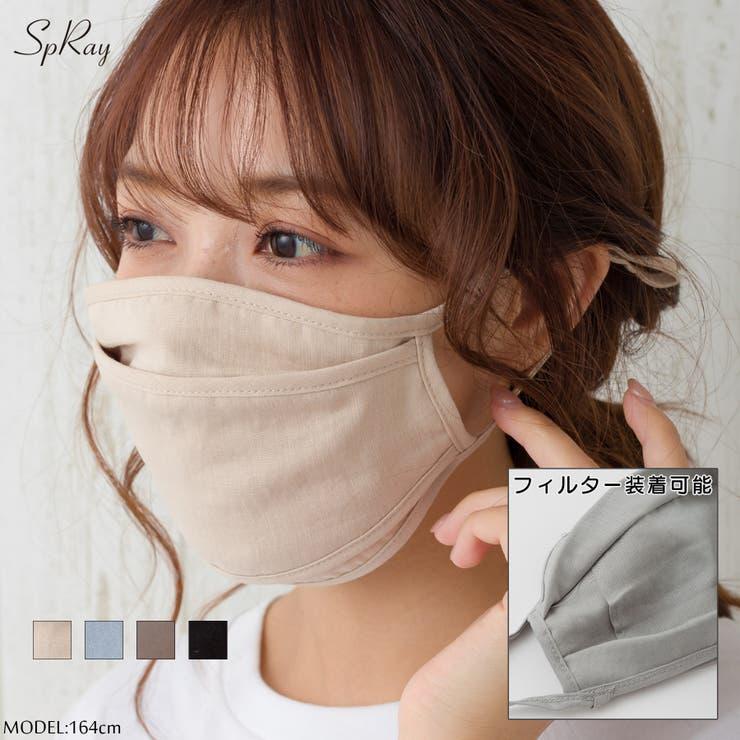 SpRayのボディケア・ヘアケア・香水/マスク   詳細画像