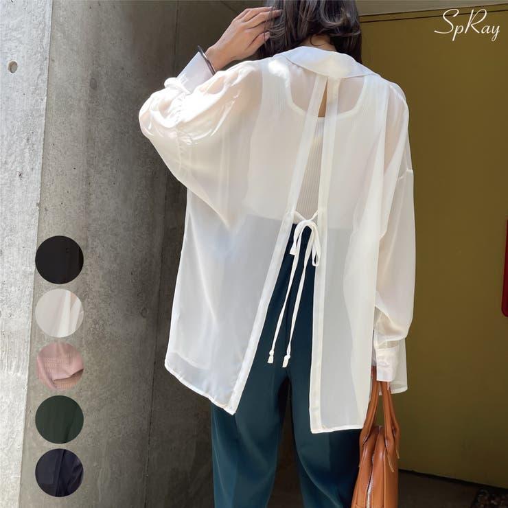 BACKスリットシャツ | SpRay | 詳細画像1