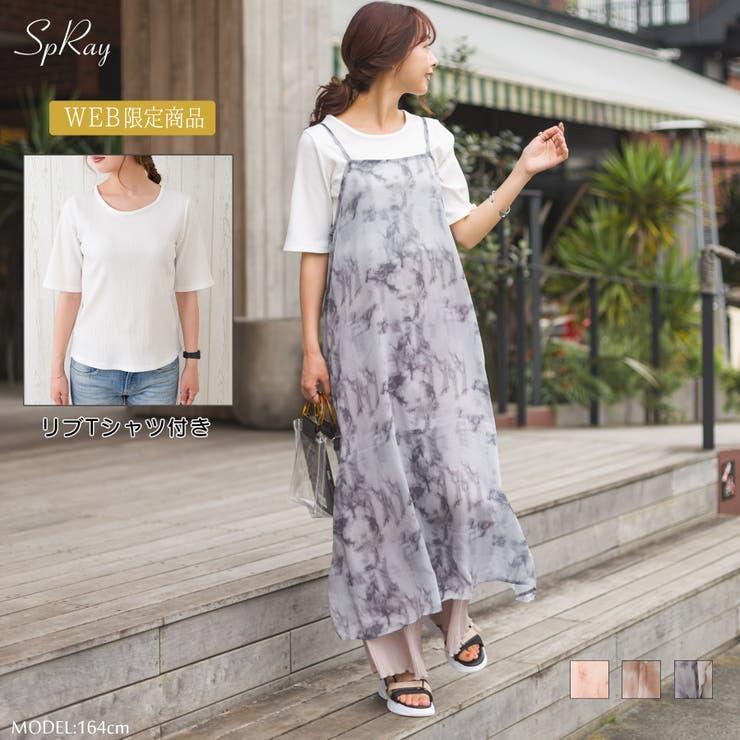 SpRayのワンピース・ドレス/キャミワンピース   詳細画像