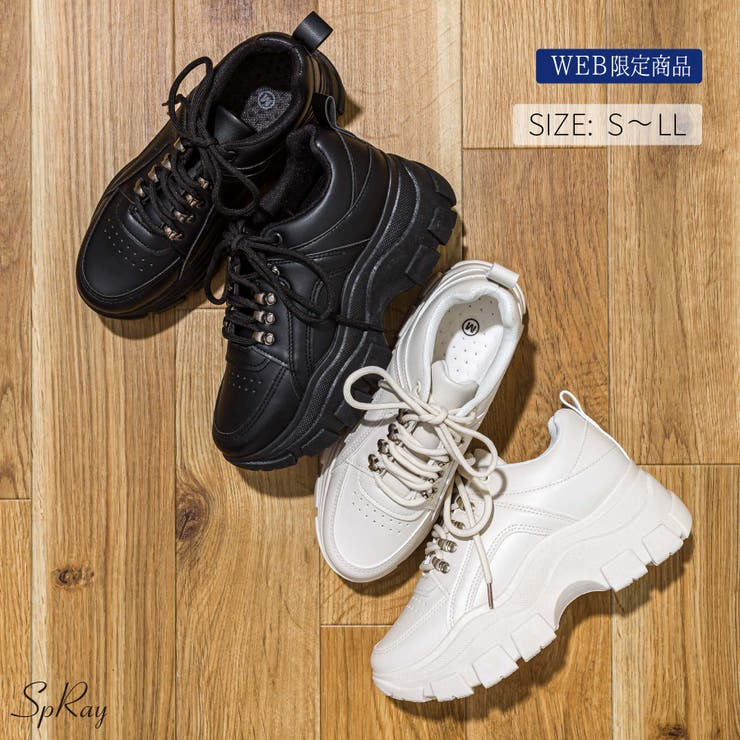 SpRayのシューズ・靴/スニーカー | 詳細画像