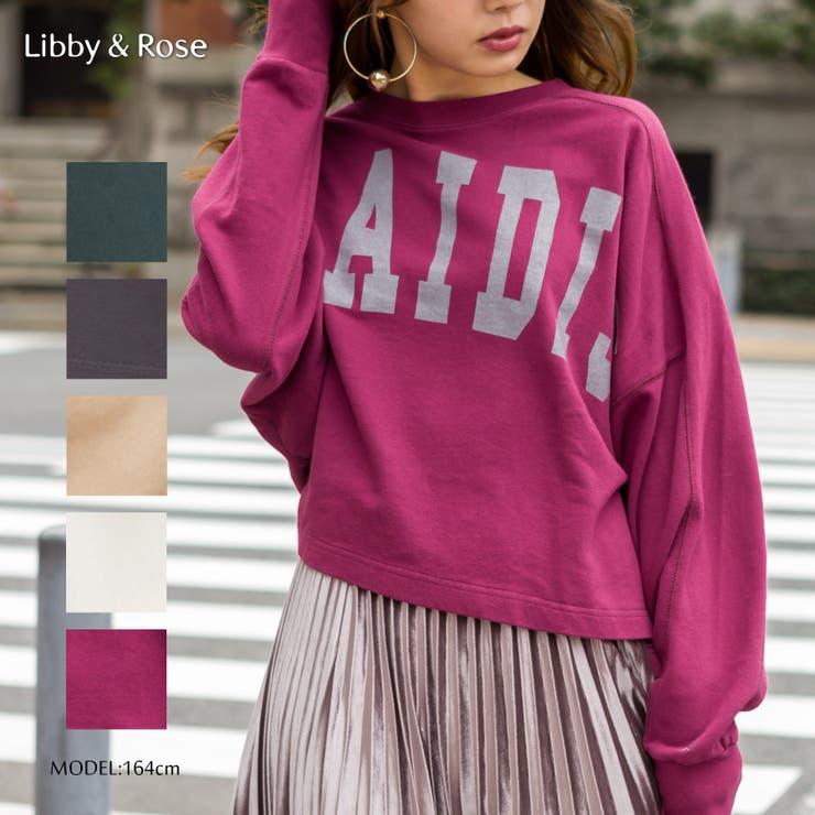 Libby&Roseのトップス/スウェット・ジャージ | 詳細画像