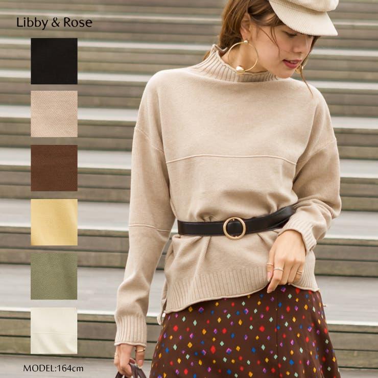 Libby&Roseのトップス/ニット・セーター | 詳細画像