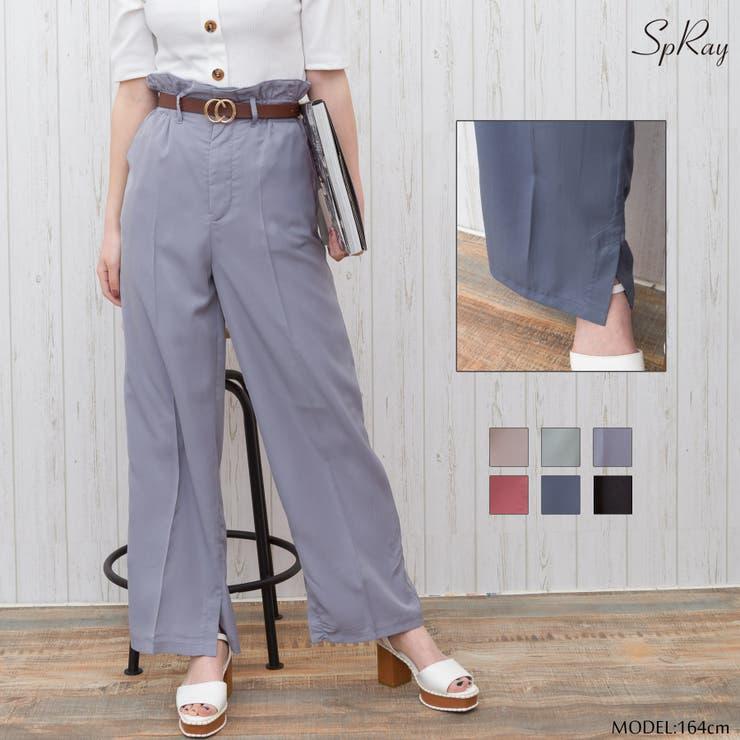 SpRayのパンツ・ズボン/パンツ・ズボン全般 | 詳細画像
