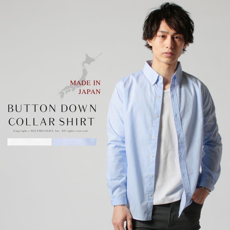 ブルー MODEL:174cm サイズ:M   詳細画像
