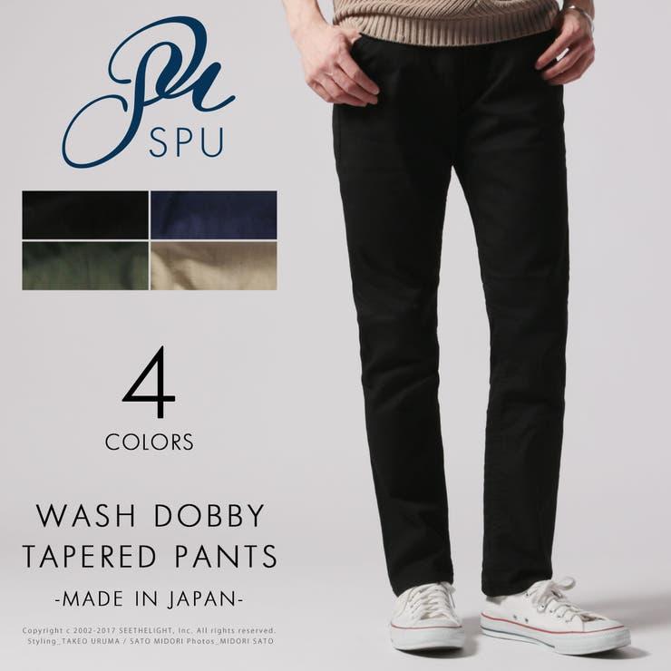パンツ メンズ 日本製   SPUTNICKS   詳細画像1
