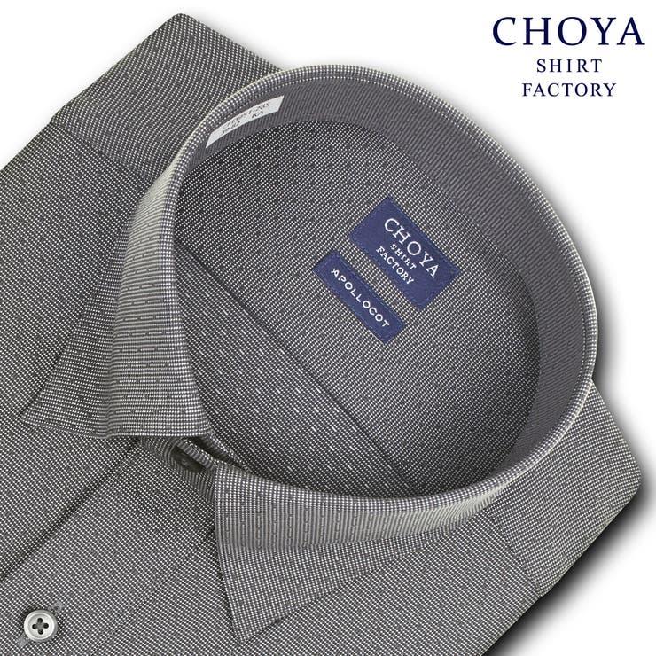ワイシャツの山喜 のスーツ・フォーマルウェア/ワイシャツ | 詳細画像