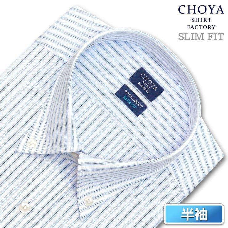 CHOYA SHIRT FACTORY   ワイシャツの山喜    詳細画像1