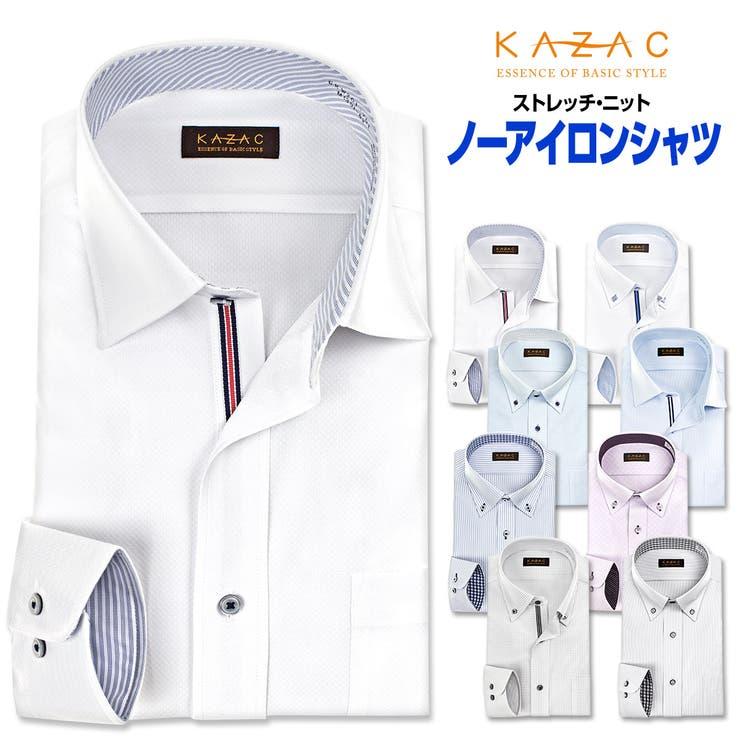 ニット ワイシャツ ※裄詰め対応不可   ワイシャツの山喜    詳細画像1