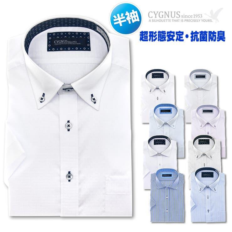 ワイシャツ メンズ クールビズ | ワイシャツの山喜  | 詳細画像1