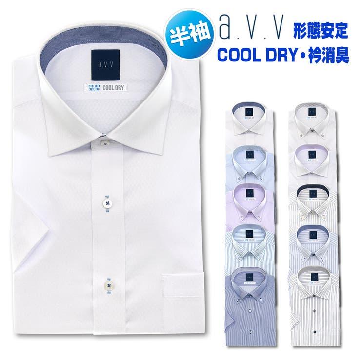 a v v   ワイシャツの山喜    詳細画像1