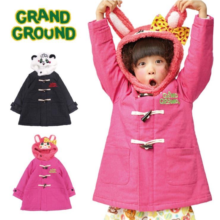 なりきりダッフルコート(子供80-130cm)【GrandGround グラグラ 16AW 子供服】5162302