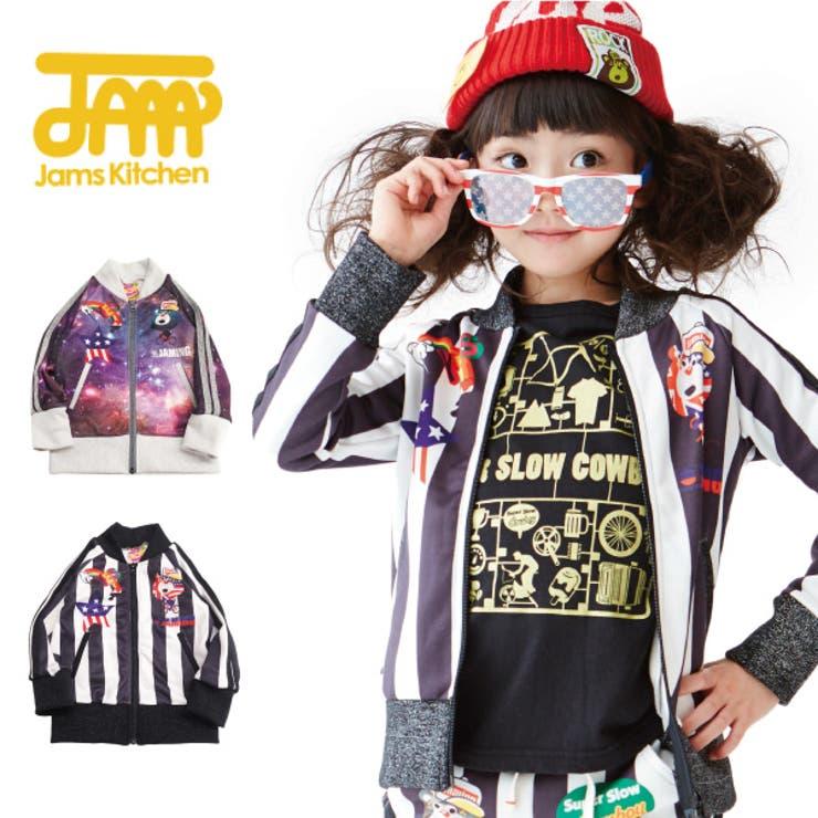 スーパーストリートジャージ(子供80-140cm)【JAM ジャム 16AW 子供服】2162120