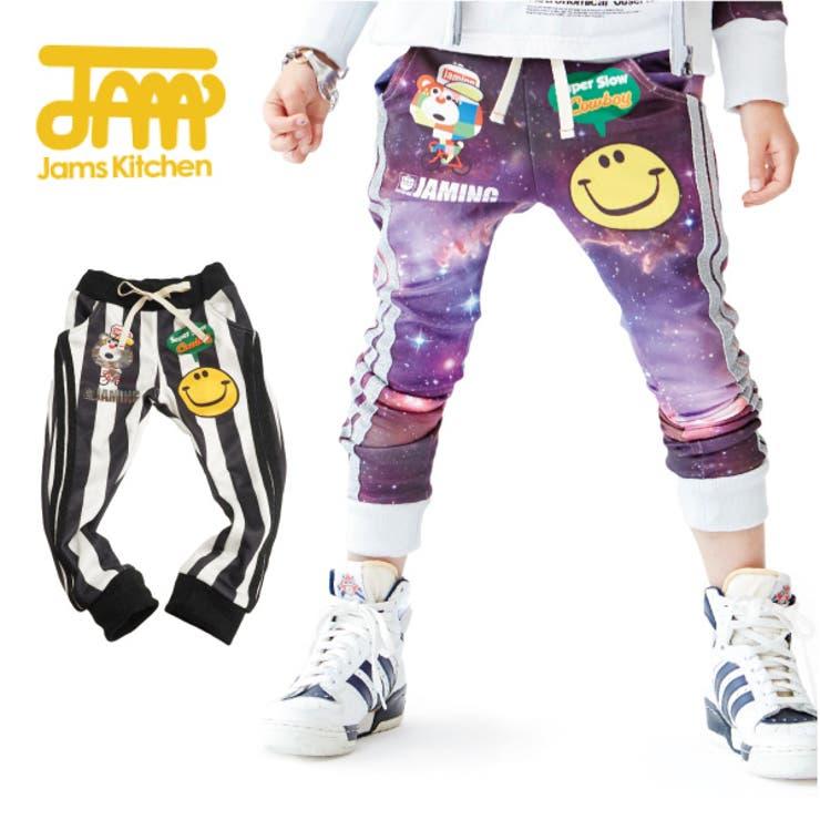 スーパーストリートジャージパンツ(子供80-140cm)【JAM ジャム 16AW 子供服】2162207