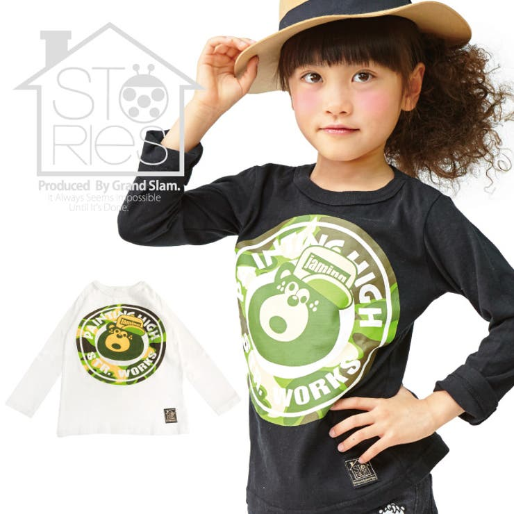 カモフラロックロングTシャツ(大人160cm)【STORIES ストーリーズ 16AW 子供服】4162016A