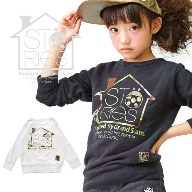 カモフラハウストレーナー(子供80-140cm)【STORIES ストーリーズ 16AW 子供服】4162110