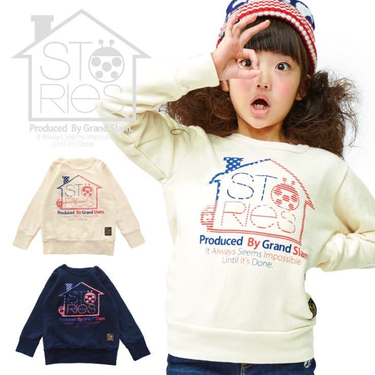 USAハウストレーナー(子供80-140cm)【STORIES ストーリーズ 16AW 子供服】4162112