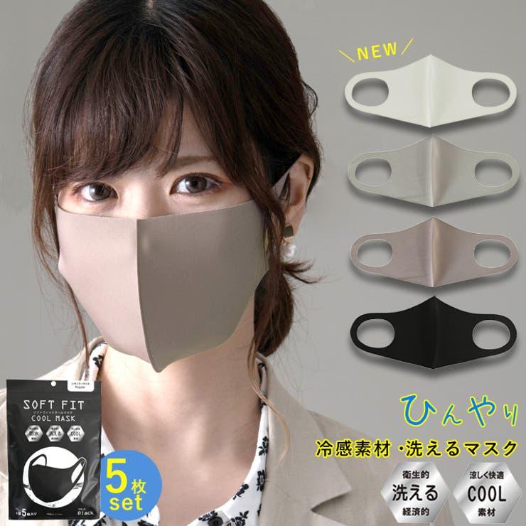 STYLE ON BAGのボディケア・ヘアケア・香水/マスク | 詳細画像