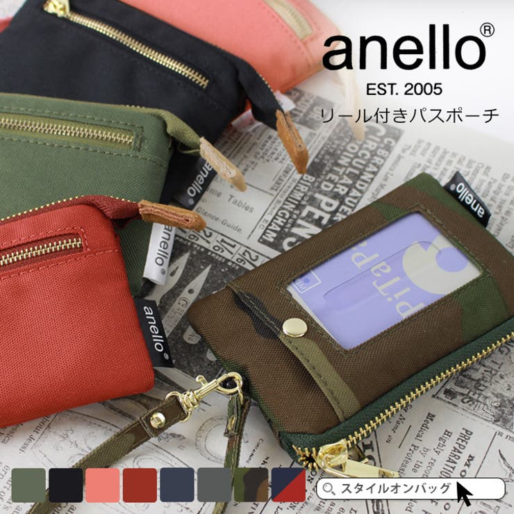 パスケースミニ財布アネロanelloカードケースキーリングパスポーチリール付きICカード入れ   詳細画像