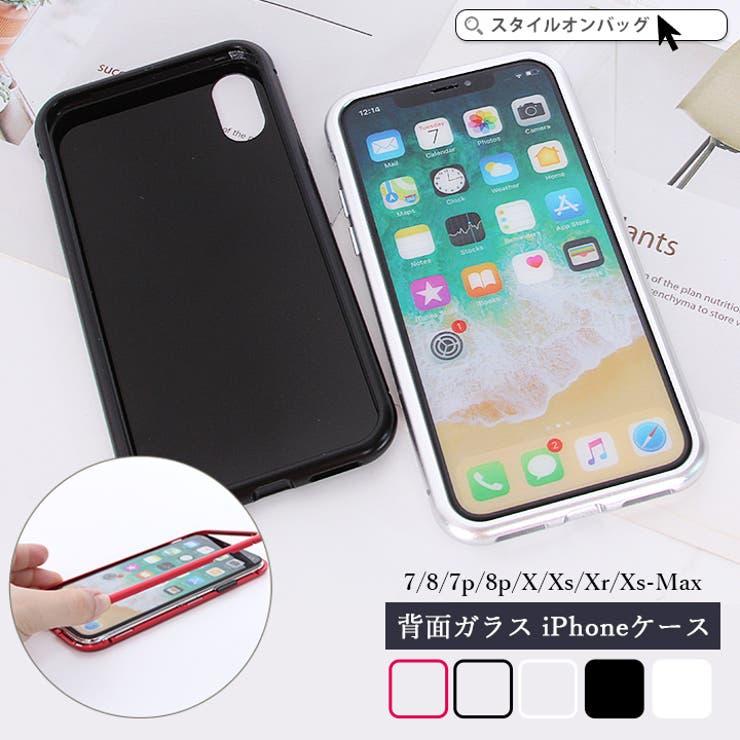 iPhone7iPhone7PlusiPhone8PlusiPhoneXiPhoneXSiPhoneXRiPhoneXSMaxアイフォン10ケースiphoneケースレディーススマホケースマグネット金属フレーム背面ガラスメンズスマホカバーマグネットケースアイフォンケースアイフォンカバー | 詳細画像