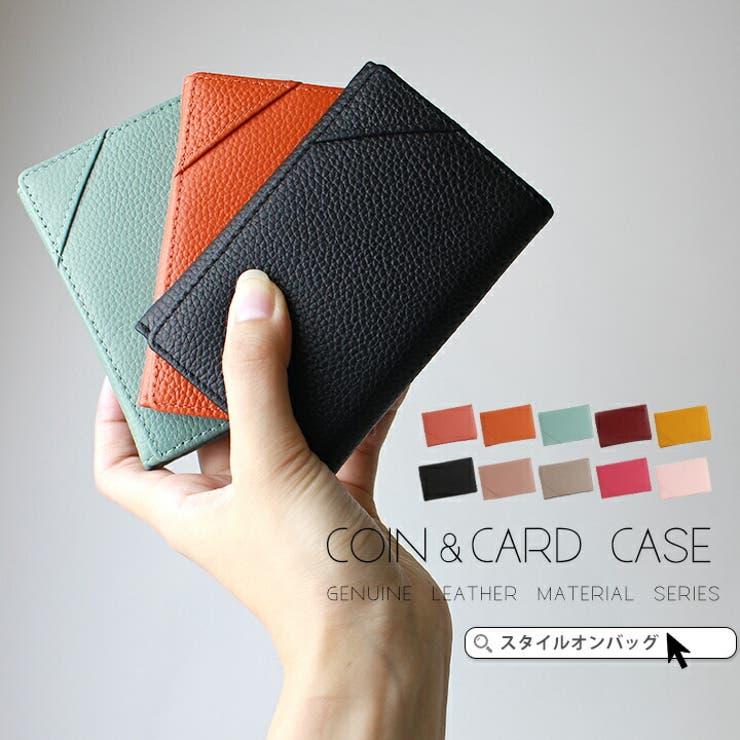 財布ミニ財布上質な牛革コインケースカードケース名刺ケースレディースメンズ本革さいふサイフコンパクト小さいお財布カードケースキーケースカード入れプレゼントLIZDAYSリズデイズスタイルオンバック   詳細画像