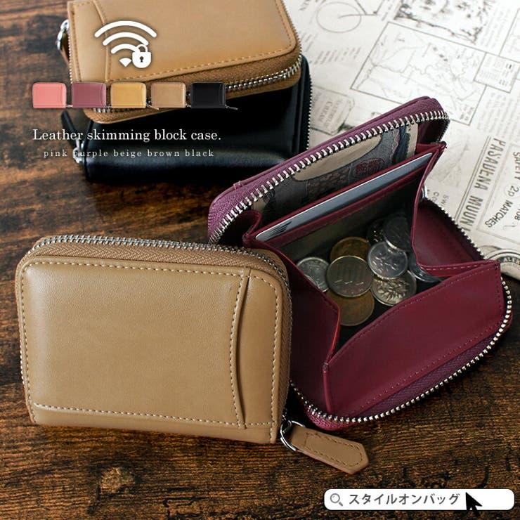 財布 コインケース レディース | STYLE ON BAG | 詳細画像1