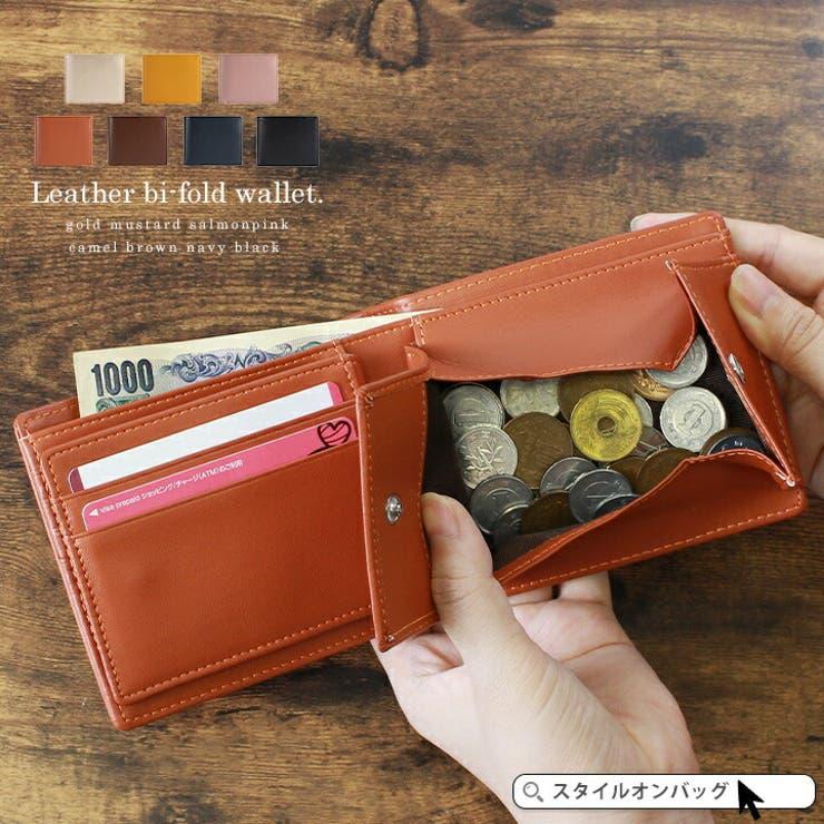 財布三つ折りレディースメンズミニ財布カードケーススキミング防止防犯お札入れ小銭入れクレジットカードキャッシュカードポイントカード牛革本革レザーコンパクトかわいいおしゃれギフトプレゼントシンプルスタイルオンバッグ | 詳細画像