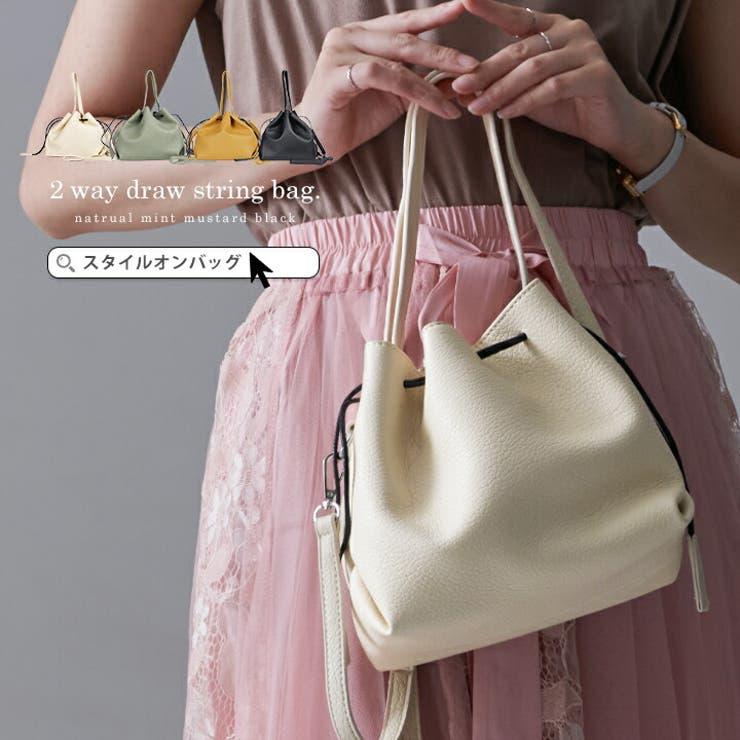 2way ハンドバッグ ショルダーバッグ   STYLE ON BAG   詳細画像1