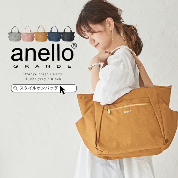 anello アネロ トートバッグ   STYLE ON BAG   詳細画像1