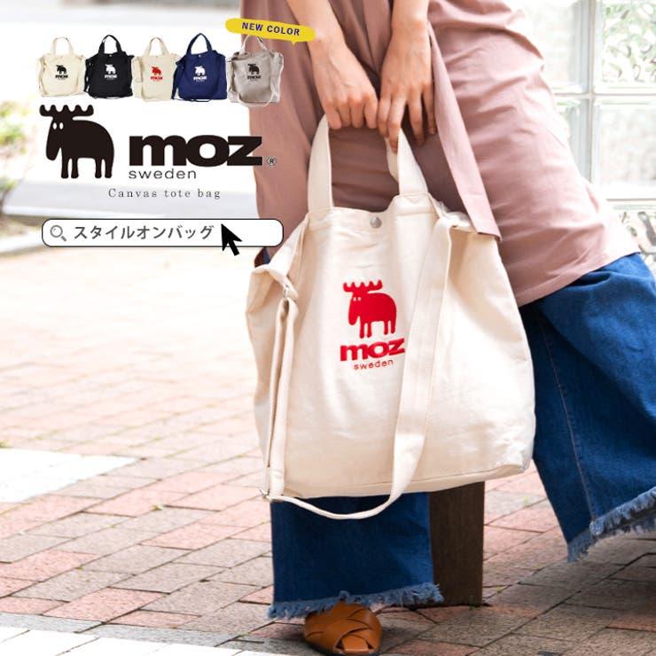 mozモズトートバッグレディースメンズキャンバスMOZモズバッグショルダー斜め掛け肩掛けななめ掛けバッグハンドバッグ大容量軽量A4刺繡マザーズバッグサブバッグかわいいおしゃれスタイルオンバック | 詳細画像