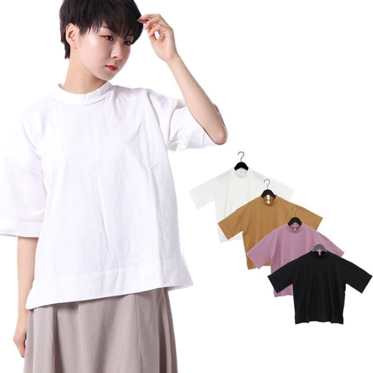 天竺ハイネックTシャツの商品イメージ | 詳細画像