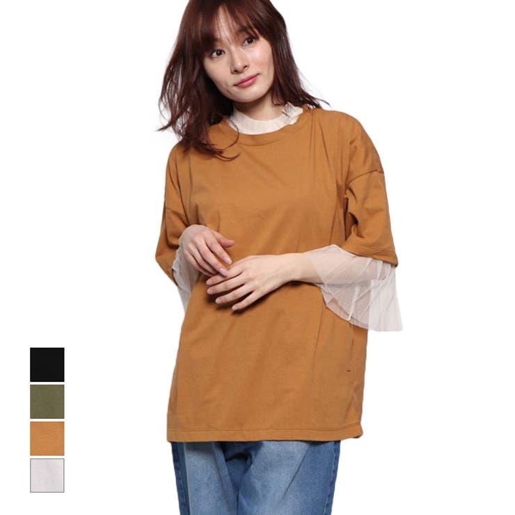 天竺Tシャツ×チュールインナーセットの商品イメージ   詳細画像
