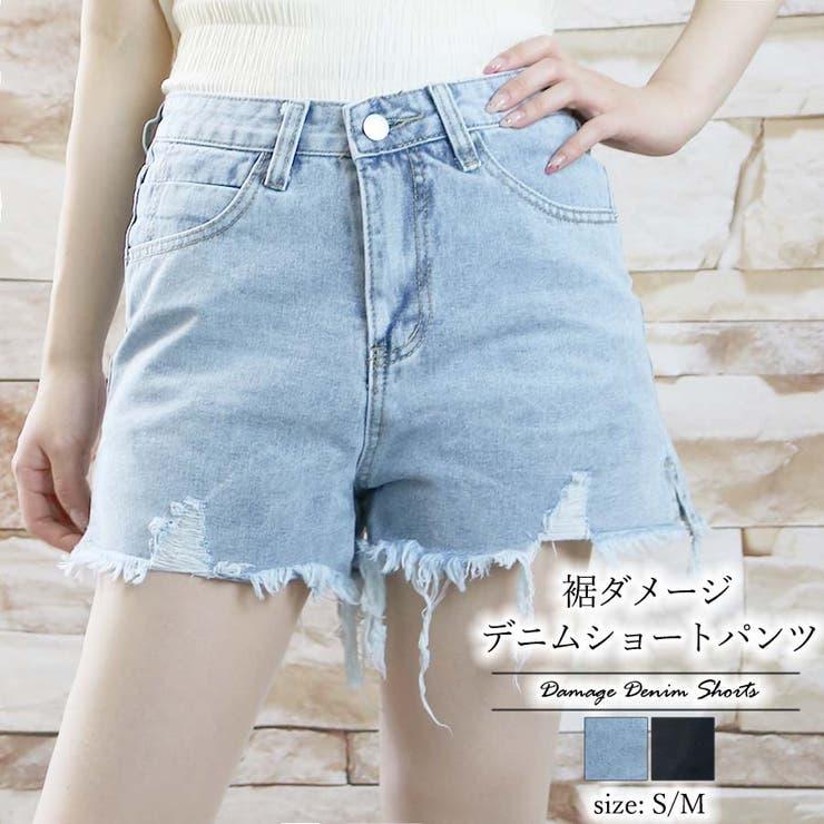 裾ダメージデニムショートパンツ   TAXI    詳細画像1