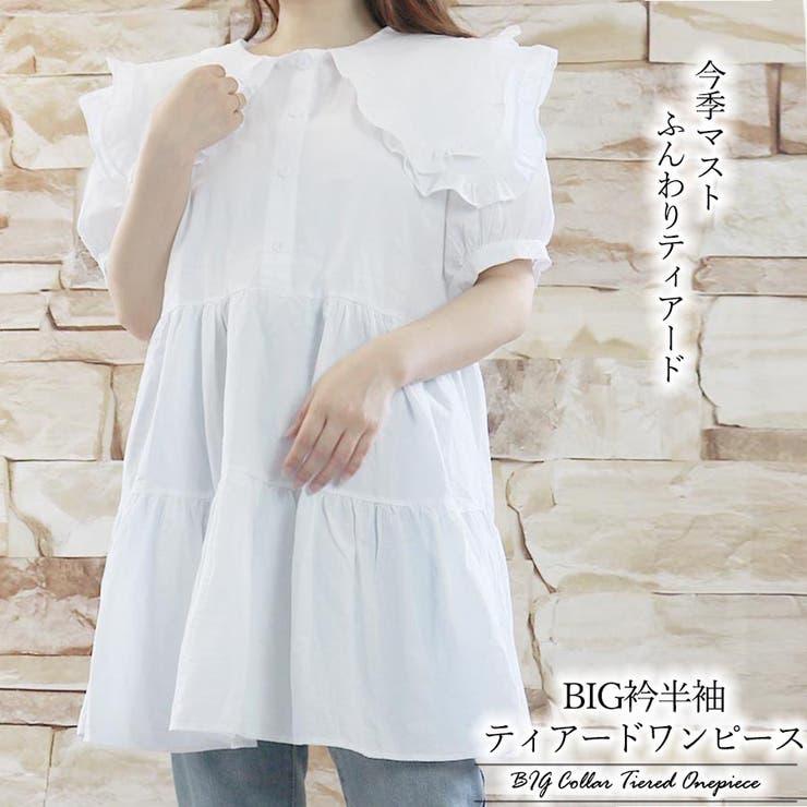 TAXI のワンピース・ドレス/シャツワンピース | 詳細画像