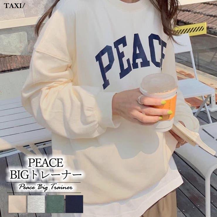 PEACE BIGトレーナー | TAXI  | 詳細画像1