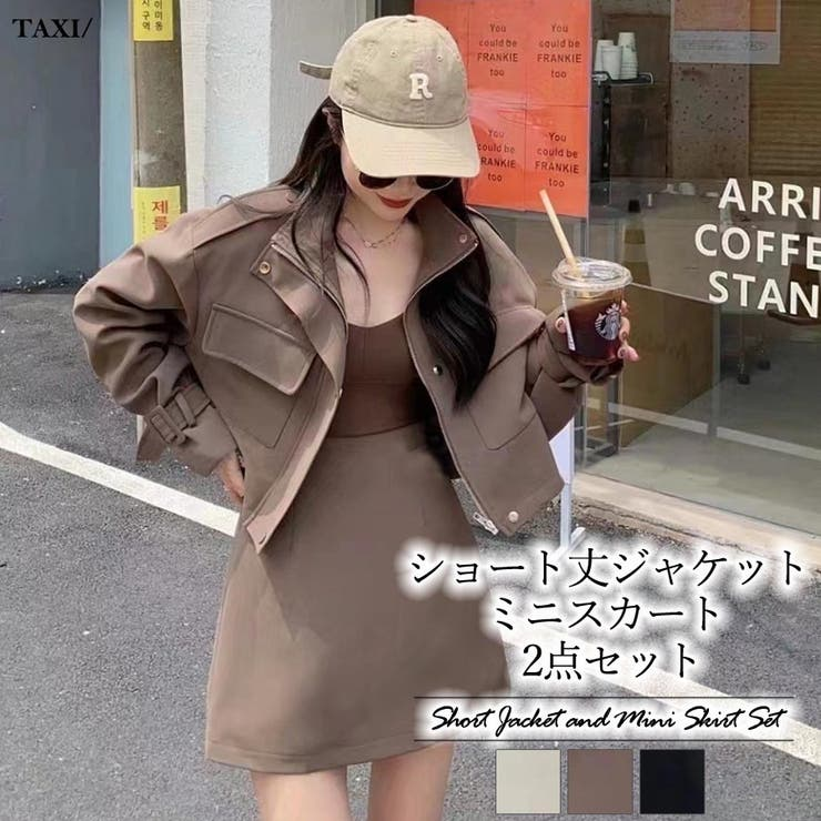 ショート丈ジャケット+ミニスカートセットアップ | TAXI  | 詳細画像1