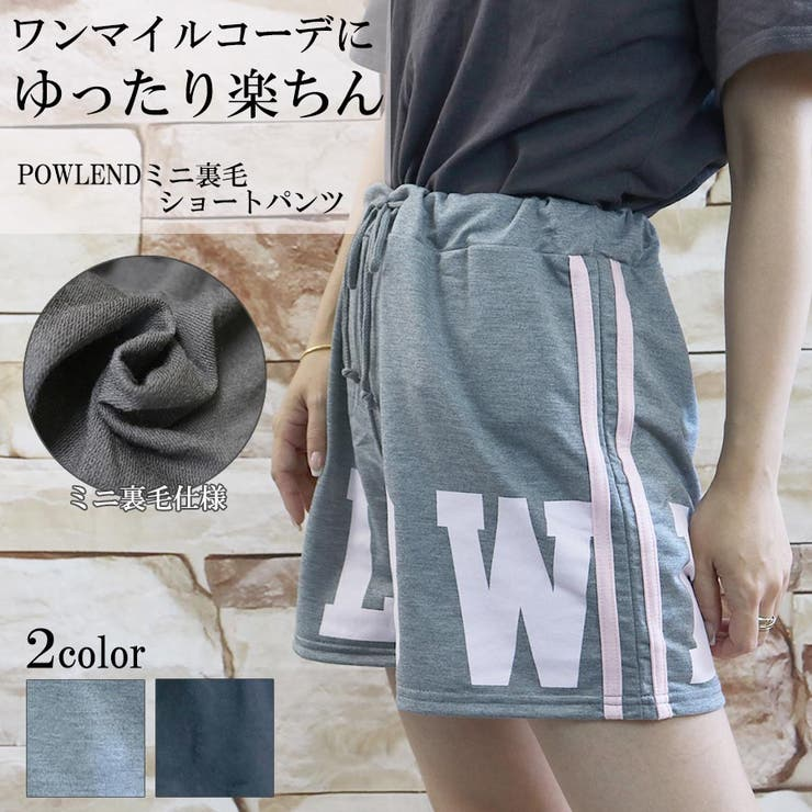 PLOWLENDミニ裏毛ショートパンツ | TAXI  | 詳細画像1