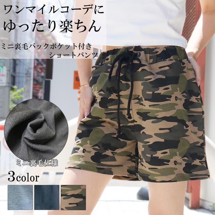 TAXI のパンツ・ズボン/ショートパンツ | 詳細画像