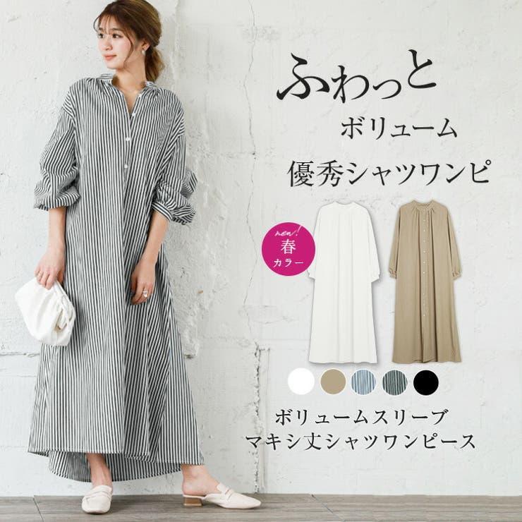 SUGAR BISKETのワンピース・ドレス/シャツワンピース | 詳細画像