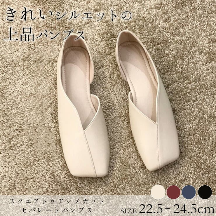 SUGAR BISKETのシューズ・靴/パンプス | 詳細画像