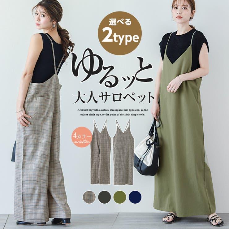 SUGAR BISKETのワンピース・ドレス/サロペット | 詳細画像