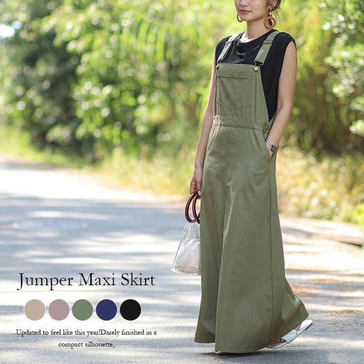 SUGAR BISKETのパンツ・ズボン/オールインワン・つなぎ | 詳細画像