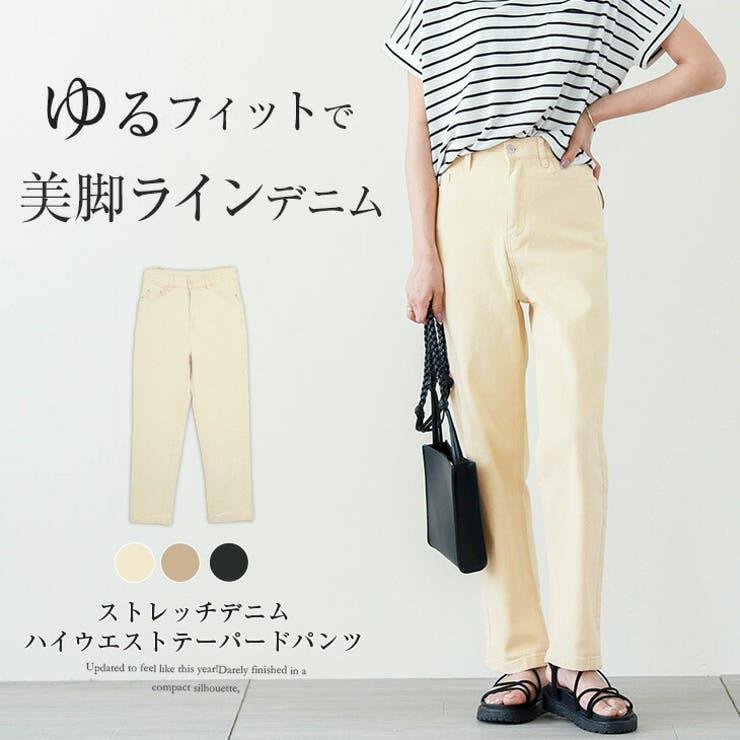 SUGAR BISKETのパンツ・ズボン/デニムパンツ・ジーンズ | 詳細画像