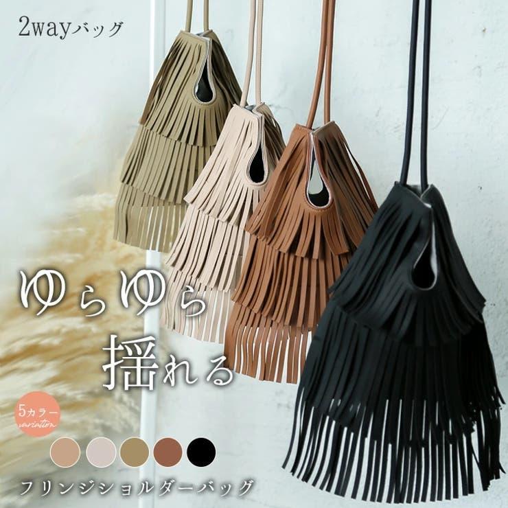 SUGAR BISKETのバッグ・鞄/ショルダーバッグ | 詳細画像