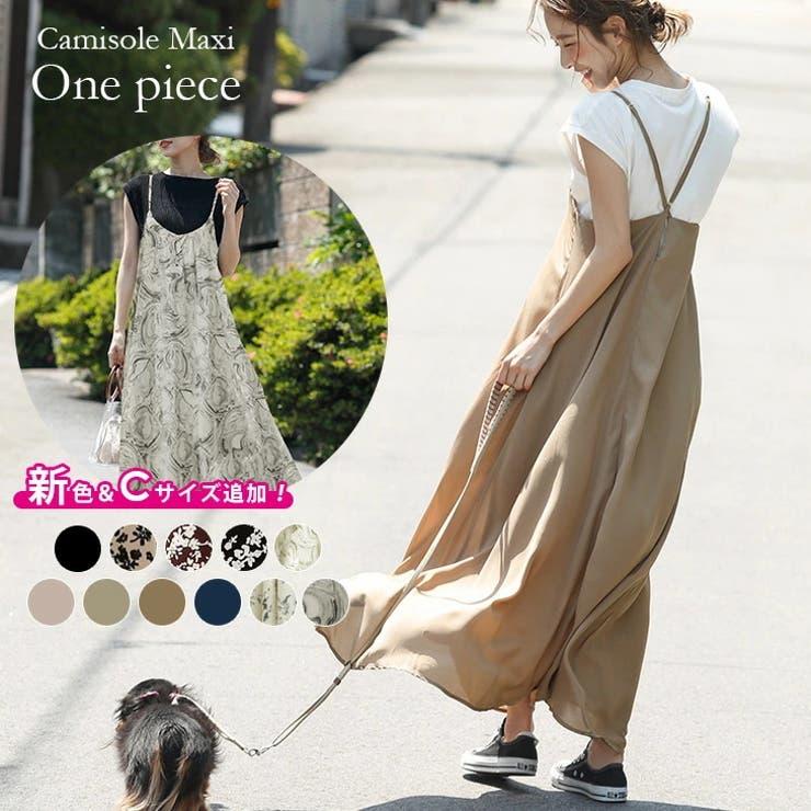 SUGAR BISKETのワンピース・ドレス/サロペット   詳細画像