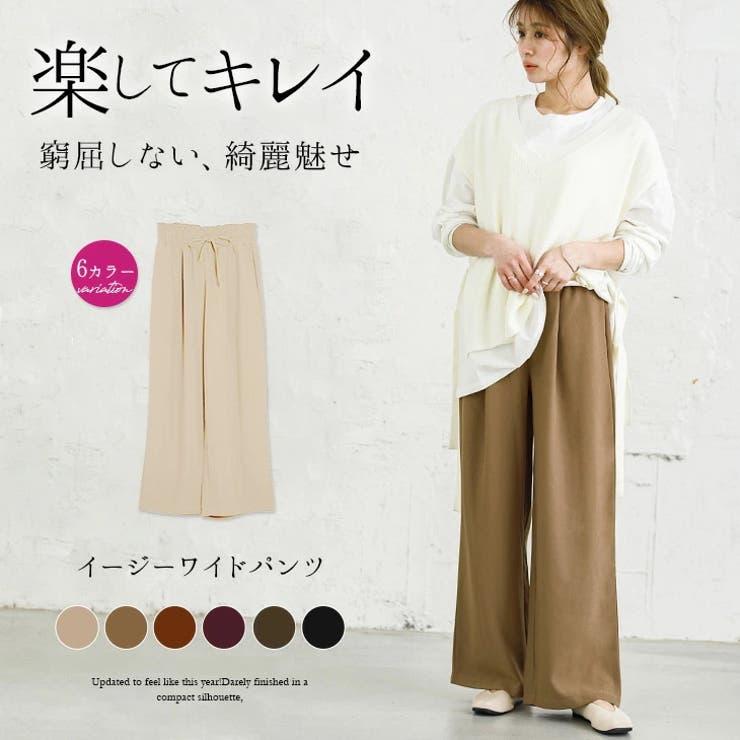 SUGAR BISKETのパンツ・ズボン/ワイドパンツ   詳細画像