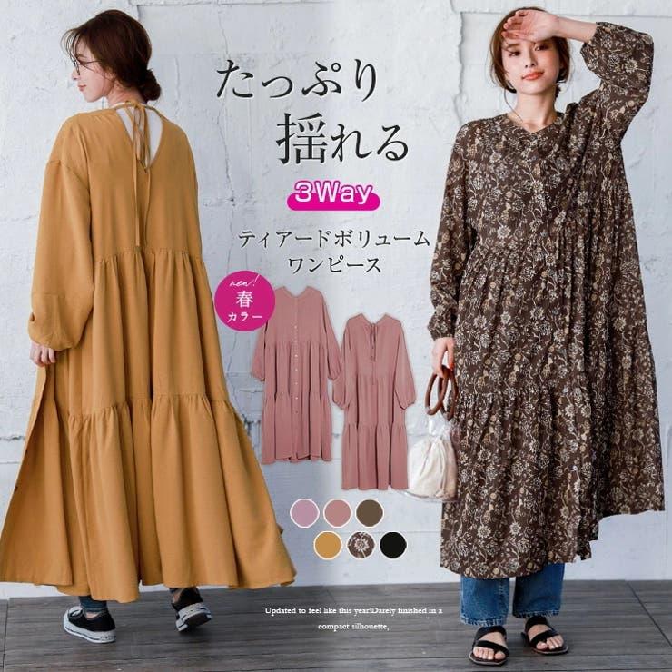 SUGAR BISKETのワンピース・ドレス/ワンピース | 詳細画像