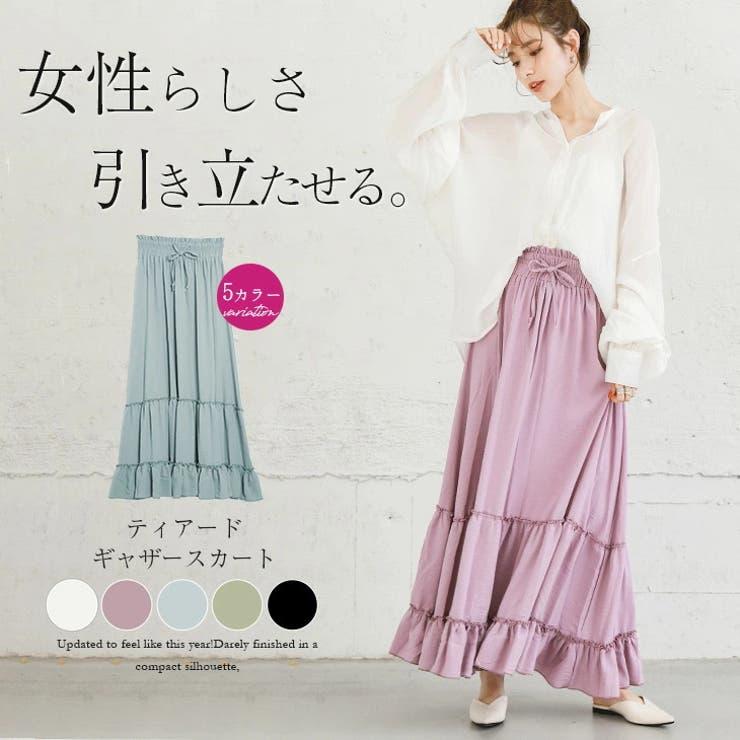 SUGAR BISKETのスカート/ロングスカート・マキシスカート   詳細画像